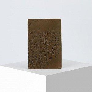 Обложка для паспорта, цвет оливковый