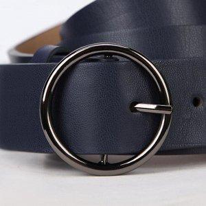 Ремень женский, ширина 3 см, винт, пряжка металл, цвет синий