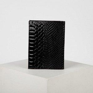 Обложка для автодокументов 2 в 1 (с портмоне), цвет чёрный