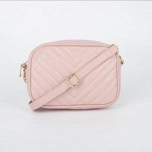 Сумка со строчной и цветным подкладом, цвет светло-розовый
