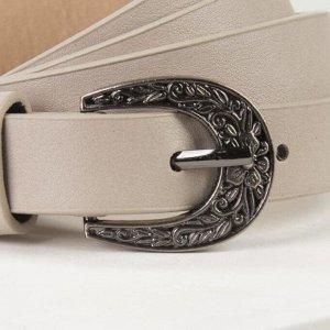 Ремень женский, ширина 2,3 см, гладкий, пряжка металл, цвет серый