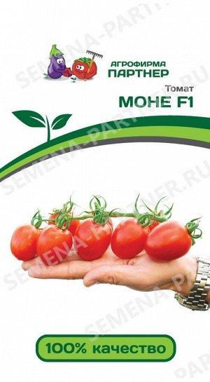 ТМ Партнер Томат Моне F1 ( 2-ной пак.)/ Гибрид томата яйцевидной формы