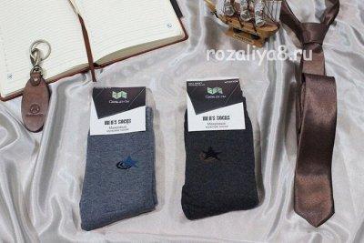 Шикарное белье по супер цене-4 — Носки. Мужские зимние — Носки