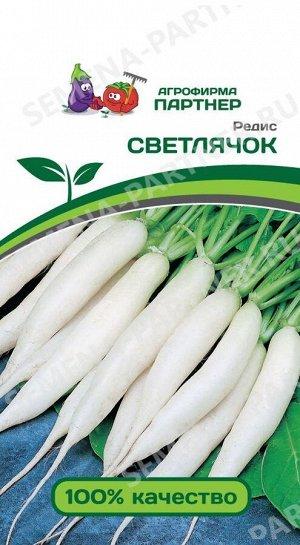 ТМ Партнер Редис Светлячок