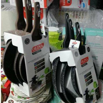 Самое креативное для твоего дома. Бутылки для спорта... — Набор сковородок. Гранитное покрытие — Классические сковороды