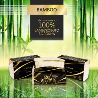 Экспресс-доставка✔Туалетная бумага✔✔✔Всё в наличии✔✔ — Бамбуковая серия INSHIRO -бумага,салфетки — Бытовая химия
