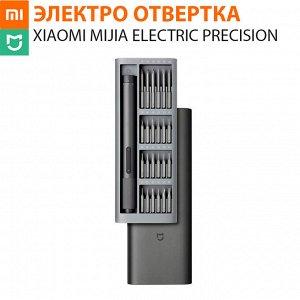 Электрическая отвертка Xiaomi Mijia Electric Precision Screwdriver
