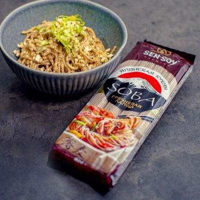 Приправы ТМ Волшебное дерево- новый вкус ваших блюд! — Рис, Нори, Панировка, Лапша! — Азия