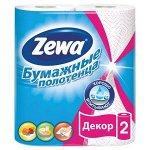 ZEWA (ЗЕВА) Полотенца  бум. 2шт Кухонное Декор