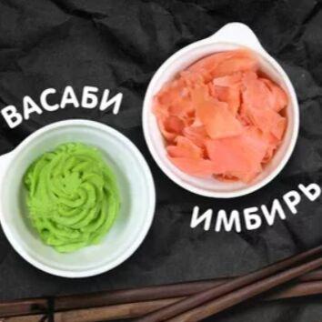 Приправы ТМ Волшебное дерево- новый вкус ваших блюд! — Имбирь и Васаби! — Национальные блюда