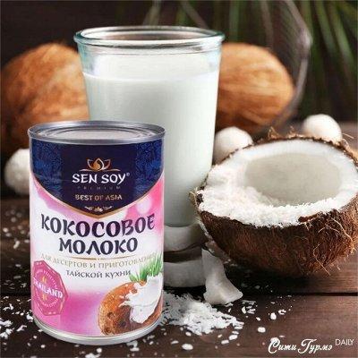Приправы ТМ Волшебное дерево- новый вкус ваших блюд! — Кокосовое молоко! — Азия