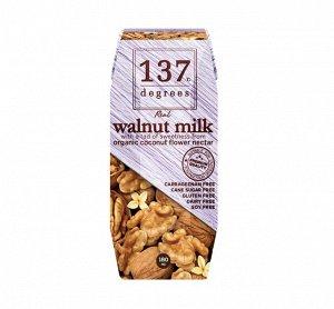 Молоко из грецкого ореха 137 Degrees, 1000 мл 1/12