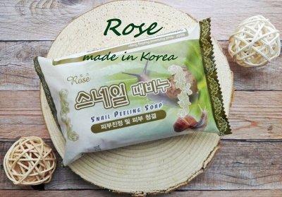 Korea - Shop - самые популярные продукты по оптовым ценам — Мыло косметическое Брусок 150 гр - 90 руб. — Очищение