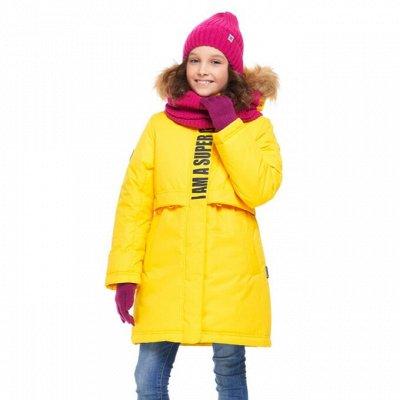 Одежда для мужчин. Турция. Отличное качество! — Верхняя одежда для детей — Одежда