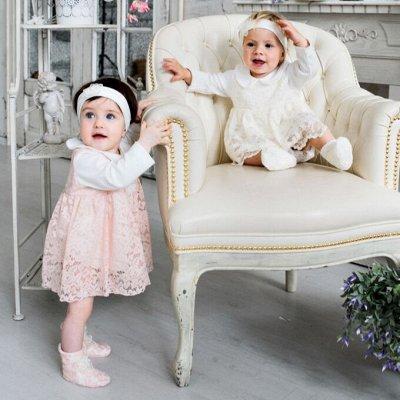 Одежда для мужчин. Турция. Отличное качество! — Одеваем крошек. Одежда для самых маленьких — Для новорожденных