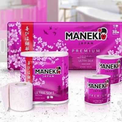 "Экспресс-доставка✔Туалетная бумага✔✔✔Всё в наличии✔✔ — Туалетная бумага  ""Maneki"" — Туалетная бумага и полотенца"