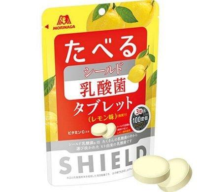 Япония для здоровья в наличии °(◕‿◕)°
