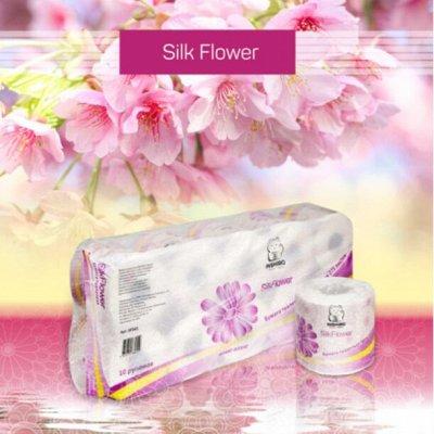 Экспресс-доставка✔Туалетная бумага✔✔✔Всё в наличии✔✔ — Туалетная бумага INSHIRO — Туалетная бумага и полотенца