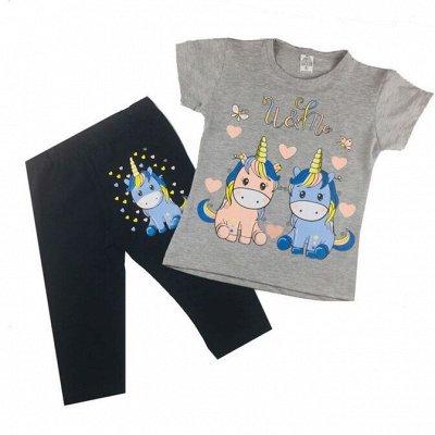 Халатики мальчикам и девочкам — Костюмчики для девочек — Комбинезоны и костюмы