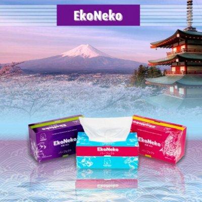 Экспресс-доставка✔Туалетная бумага✔✔✔Всё в наличии✔✔ — Салфетки INSHIRO EkoNeko — Туалетная бумага и полотенца