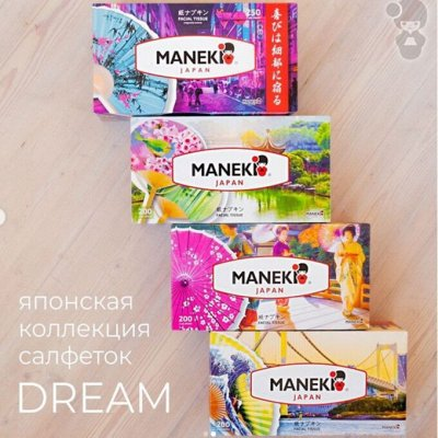 """Экспресс-доставка✔Туалетная бумага✔✔✔Всё в наличии✔✔ — Салфетки бумажные """"Maneki"""" — Туалетная бумага и полотенца"""