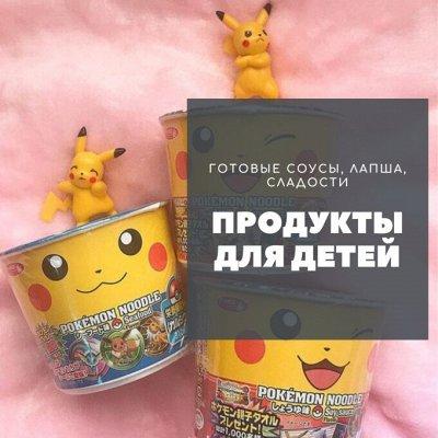 Сладкие подарки - шоколад, печенье, ганаш — Продукты для детей (готовые соусы, лапша, сладости) — Продукты питания