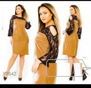Платье Ткань велюр