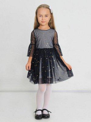 """Платье """"Валери-2"""""""