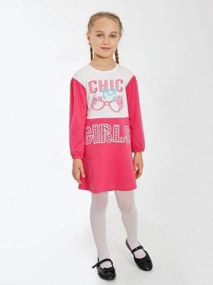 """Платье """"Кейтлин-2"""""""