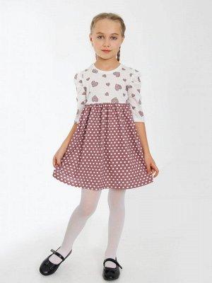 """Платье """"Мелани-1"""""""