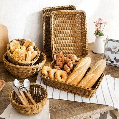 Удобная закупка. Все в одном месте, швабры, канц.товары .... — Хит продаж!✅✅✅Корзина плетеная универсальная для кухни! — Аксессуары для кухни