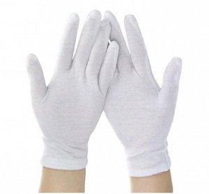 Белые хлопковые перчатки