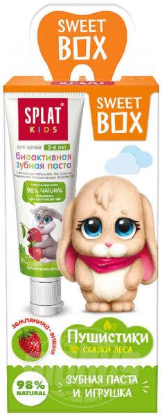Набор Splat Kids SweetBox Земяника-Вишня Wild Strawberry-Cherry