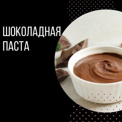 Молочный улун! Большая линейка — Шоколадная паста