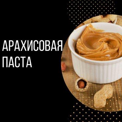 Ширатаки! Японский низкокалорийный продукт. — Арахисовая паста - натуральный продукт — Диетическая бакалея