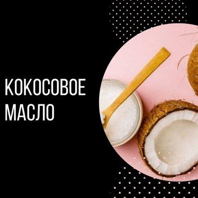Ширатаки! Японский низкокалорийный продукт. — Кокосовое: масло/молоко/стружка/сахар — Диетическая бакалея