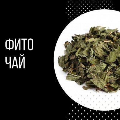 Оливковое масло! Греция — Фиточай/кисель/чайные напитки — Чайные напитки