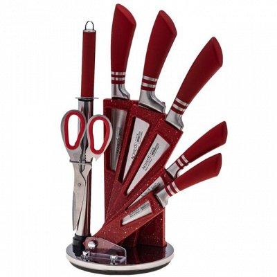Удобная закупка. Все в одном месте, швабры, канц.товары .... — Скорей заходи,набор ножей приобрети!👍✔😊 — Аксессуары для кухни