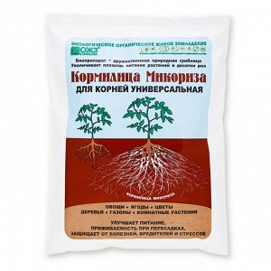 Кормилица Микориза для корней универсальная НОВИНКА! п/э мешок1л