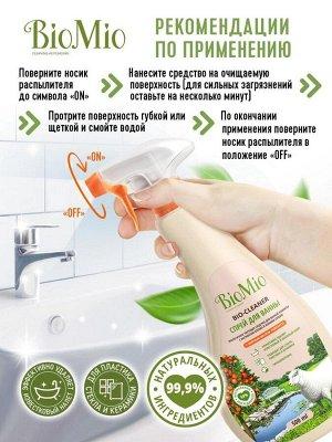 Ср-во чистящее д/ванной комнаты BioMio BIO-BATHROOM CLEANER Экологичное Грейпфрут 500 мл