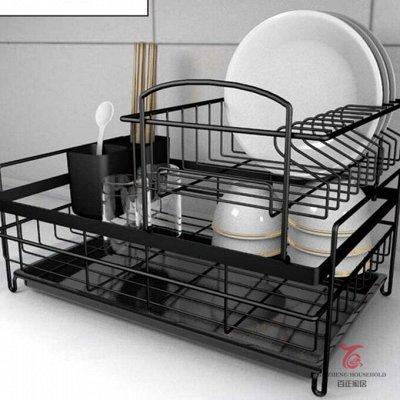 Удобная закупка. Все в одном месте, швабры, канц.товары .... — Сушилка для посуды!✅ — Аксессуары для кухни