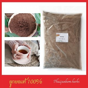 Organic Noni powder Нони порошковый