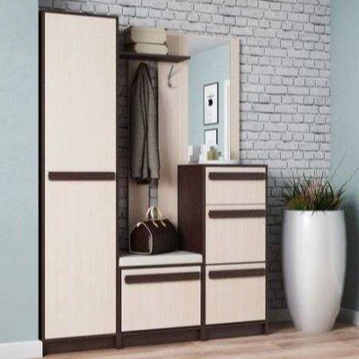 Новая, невероятно стильная мебельная коллекция АРТ — Вешалки, тумбы, обувницы, готовые прихожие — Прихожая и гардероб