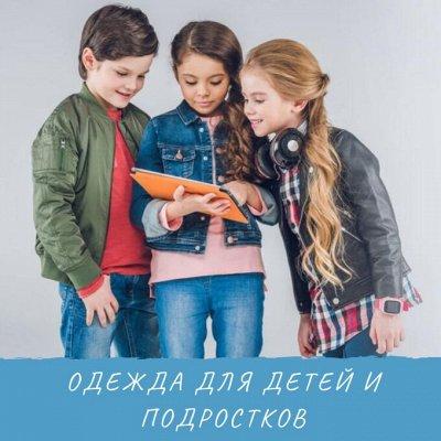 Новинки джинсов! В наличии! — Одежда для детей и подростков — Свитшоты и толстовки