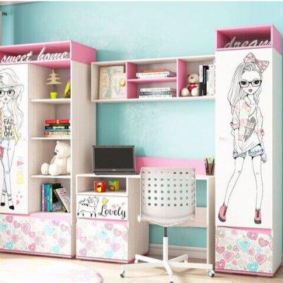 Новая, невероятно стильная мебельная коллекция АРТ — Мебель для стильных девчонок АЛИСА — Детская