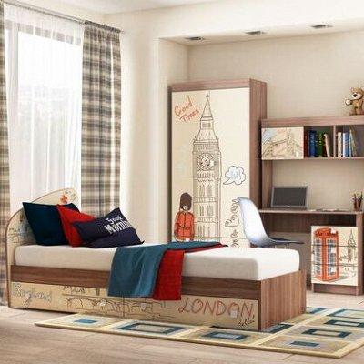 Новая, невероятно стильная мебельная коллекция АРТ — Яркая и динамичная мебель для детской ЛОНДОН — Детская