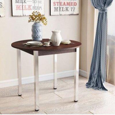 Мебель для детской ФЬЮЖН. Светлая, свежая, современная — Обеденные столы и уголки — Кухня