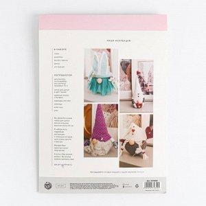 Интерьерная кукла «Гномик Локи», набор для шитья 21 ? 0.5 ? 29.7 см