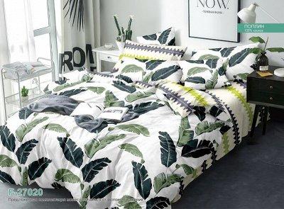 Шикарная спальня у вас дома. КПБ в наличии — КПБ ЕВРОмини и ЕВРОмакси