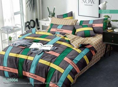 Шикарная спальня у вас дома. КПБ в наличии — КПБ ЕВРОмини и ЕВРОмакси — Двуспальные и евро комплекты